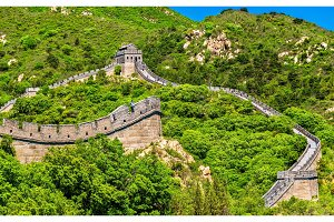 View of the Great Wall at Badaling - China