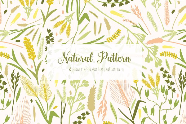 Patterns: Good_Studio - Natural seamless pattern