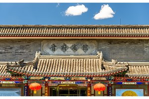 Front of a traditional building in the historic centre - Beijing