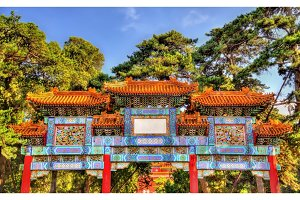 Decorated Paifang at the Summer Palace of Beijing