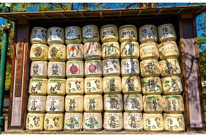 Sake barrels at Heian Shrine in Kyoto