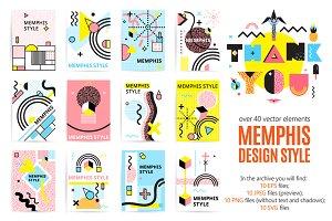 Sale! Memphis Design Style Pack