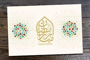 Ramadan Mubarak greeting card.