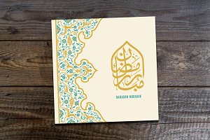 Ramadan Mubarak greeting card.
