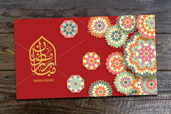 Ramadan Mubarak Greeting Card