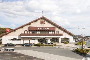 Nikko train station in Tochigi Prefe