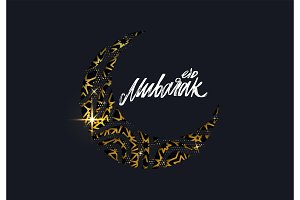 Eid Mubarak vector background.