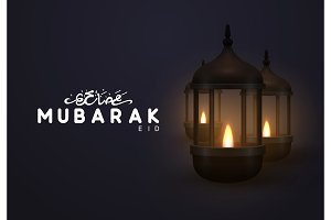 Vector Eid Mubarak greeting card.