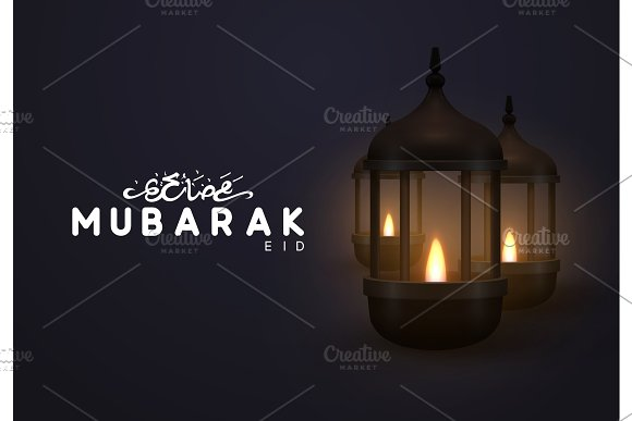 Vector Eid Mubarak Greeting Card