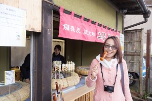 Thai woman travel in japan.