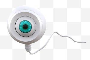 Human security camera
