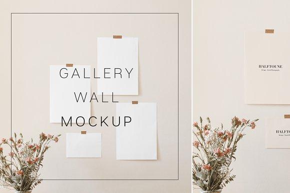 Gallery Wall Mockup Wall Art Mock