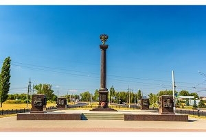 "Stela ""Kursk - City of Military Glory"" - Russia"