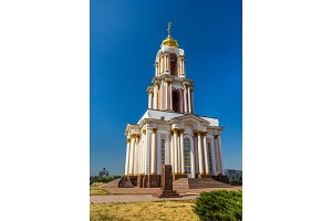 Saint George's church in Kursk, Russia
