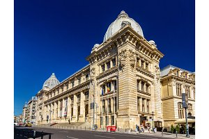 National Museum of Romanian History in Bucharest