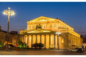 Bolshoi theatre in Moscow by night - Russia