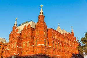 Historical museum in Moscow - Russia