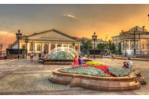 Moscow Manege on Manege Square - Russia