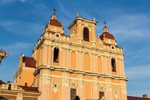Details of St. Casimir church in Vilnius, Lithuania