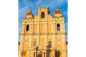 Facade of St. Casimir church in Vilnius, Lithuania