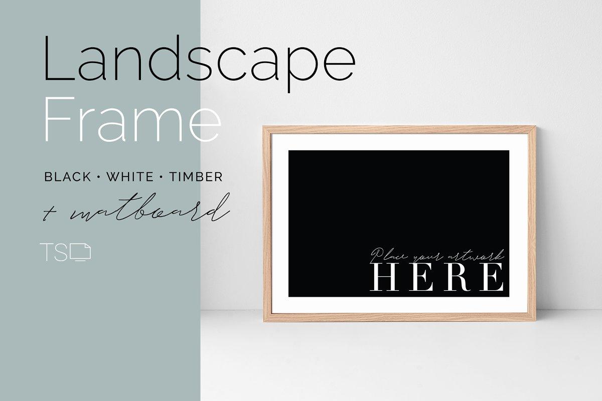 0ab0b8afe539 Landscape Frame Mockup with Matboard ~ Print Mockups ~ Creative Market