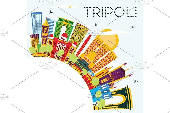 Tripoli City Skyline