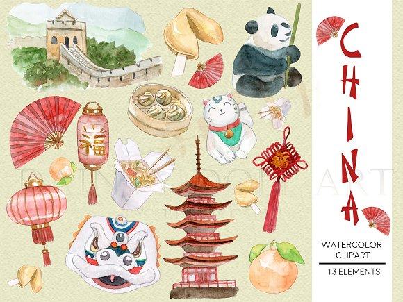 China Clipart Watercolor