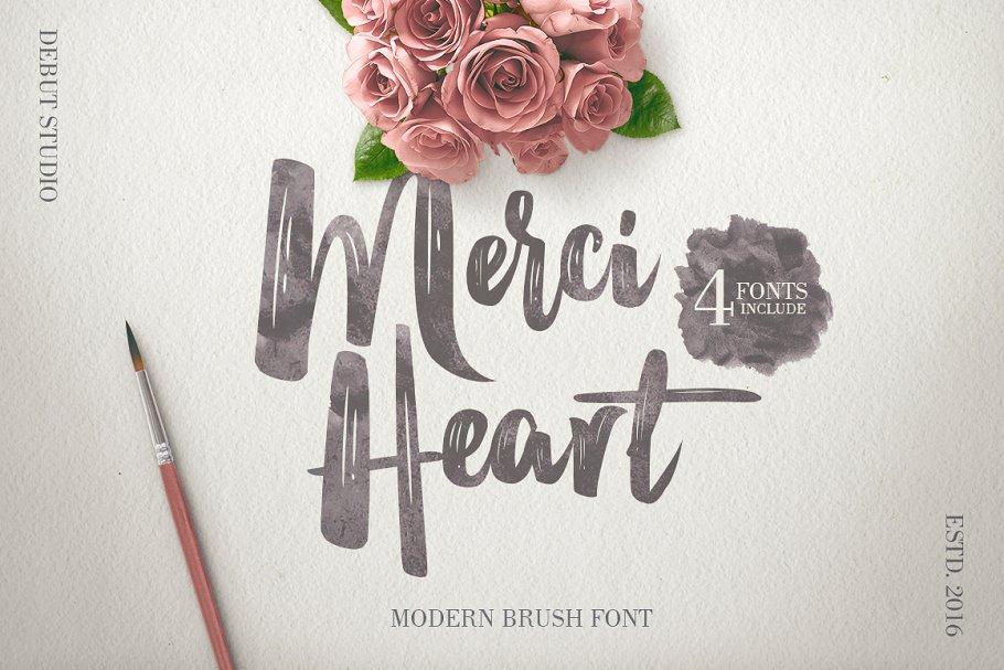 Merci Heart Brush (50% OFF)