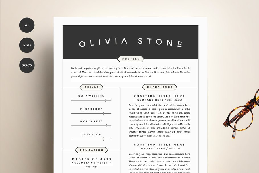 olivia display2  - The Best id resume template