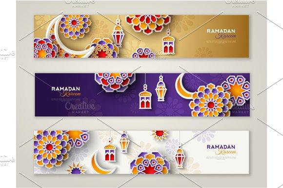 Ramadan Kareem Horizontal Banners