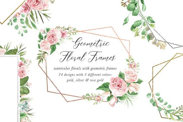 Watercolor Floral Geometric Frames