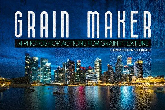 14 Photoshop Grain Texture Actions