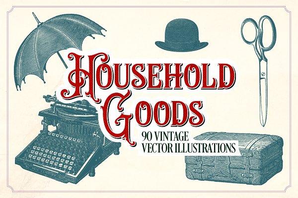Illustrations and Illustration Products: Mr Vintage - Vintage Household Goods