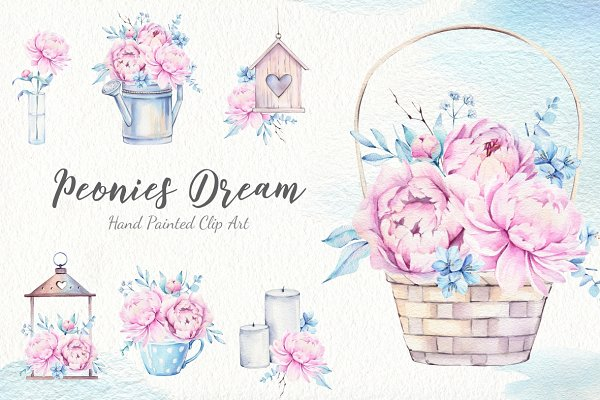 Peonies Dream Watercolor Set
