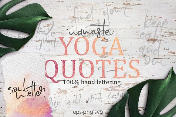 Hand Lettering Yoga Quotes