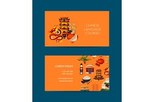 Vector flat style china elements business card template