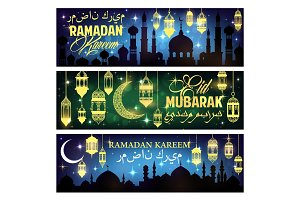 Ramadan Kareem banner with islam mosque and moon