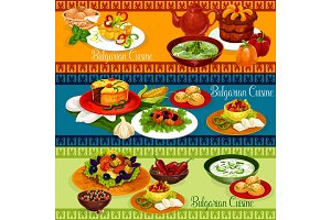 Bulgarian food banner for balkan cuisine design