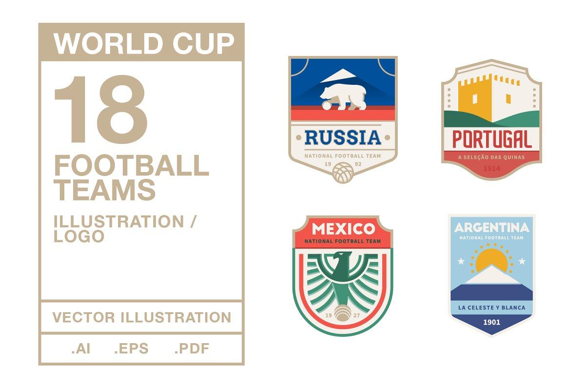 cddf96b80a1 Football Teams Logo #1 - World Cup ~ Graphics ~ Creative Market