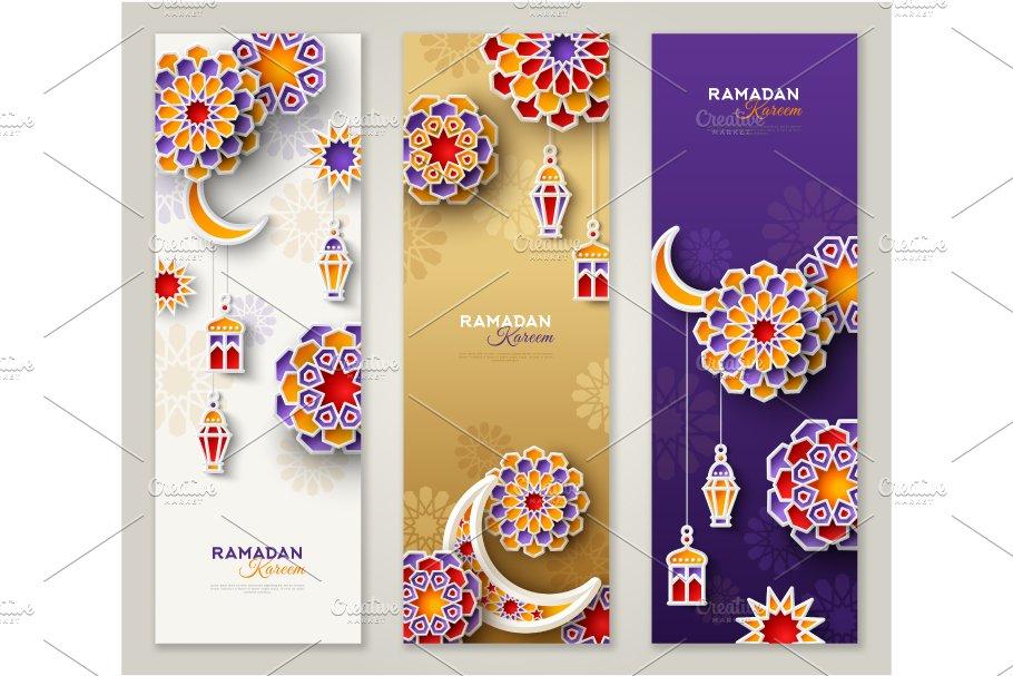 Ramadan Vertical Banners