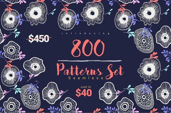 800 Seamless Patterns Set