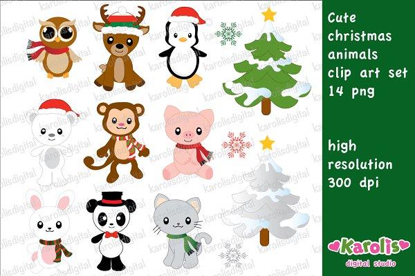 Christmas animals / clip art set