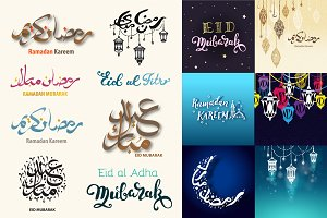Ramadan bundle. Calligraphy&Greeting