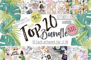 Top 20 Best Products 2018 Bundle