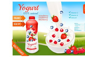 Fruit yogurt with berries advert