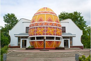 Pysanka Museum building in Kolomyia, Western Ukraine