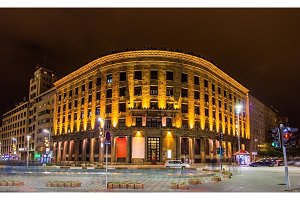 Ministry of culture and information of Serbia - Belgrade