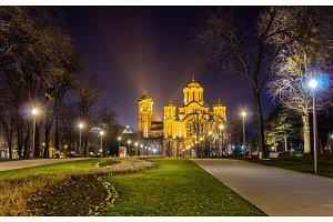 View of St. Mark Church from Tasmajdan Park in Belgrade - Serbia