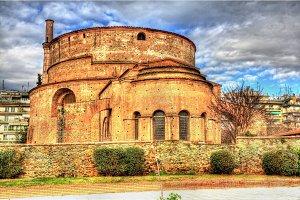 The Rotunda of Galerius in Thessaloniki - Greece