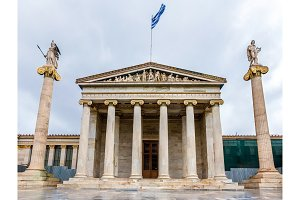 The main building of the Academy of Athens